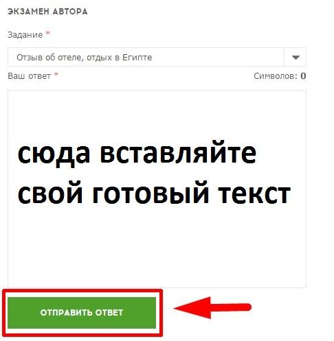 Как пройти экзамен на QComment