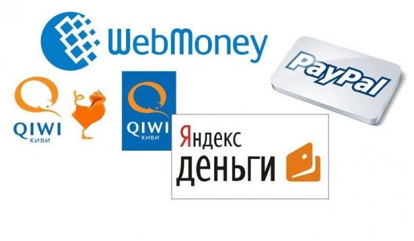 Популярные электронные платёжные системы