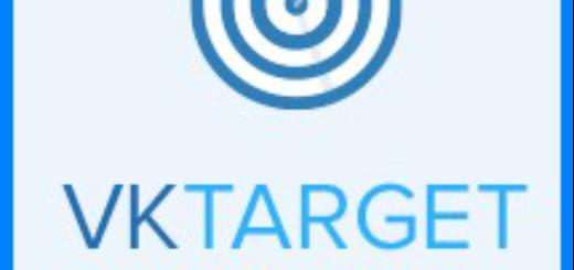 Как заработать на VKTarget