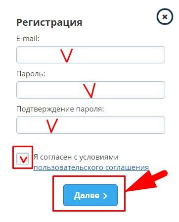 Регистрация на VKTarget