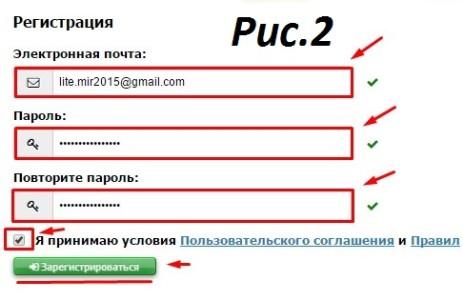 Регистрация на text.ru