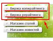 Как заработать на text.ru