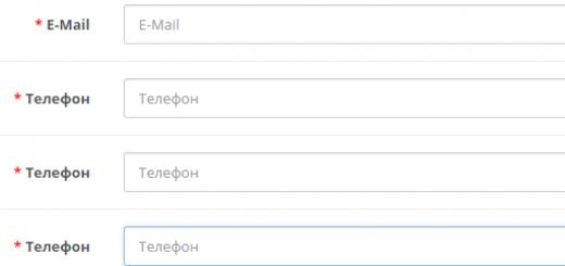 дополнительное поля телефона в контактах Опенкарт 3
